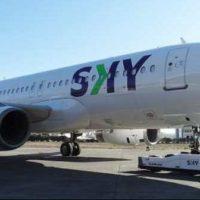 sky airline segunda aerolinea importante region